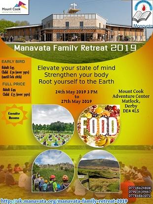 Manavata Family Retreat 2019