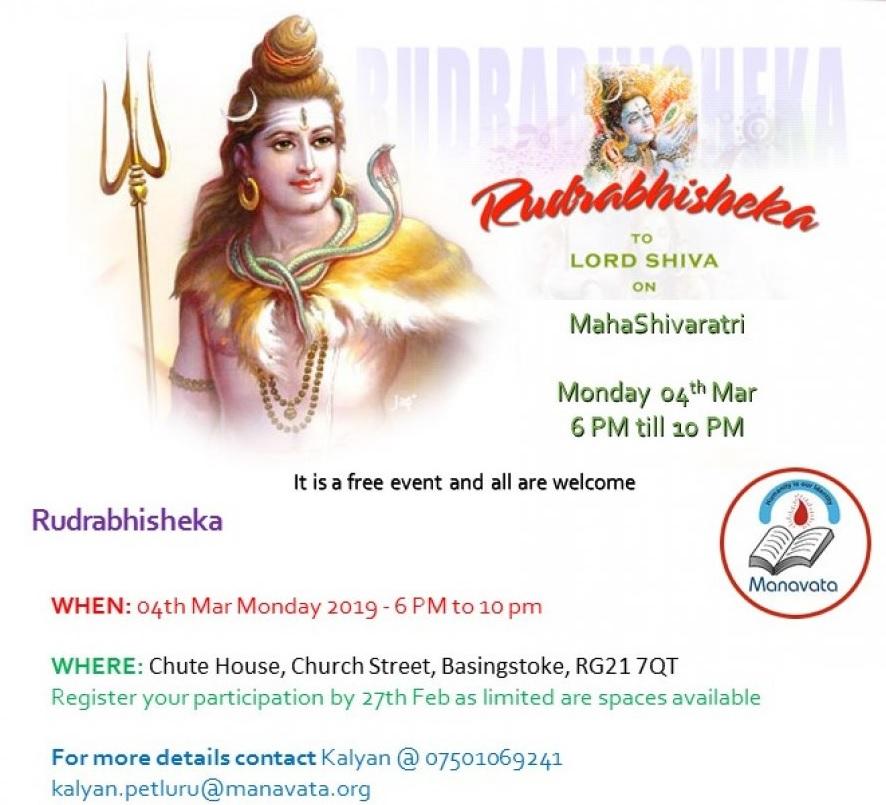 Mahashiv 2019